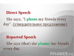 "Direct Speech She says, ""I phone my friends every day"". (утвердительно"