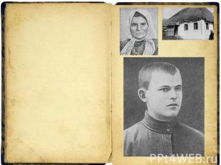 Николай Фёдорович родился16 декабря1901в селе Чепухино, Валуйс