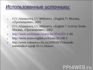 O.V.Afanasyeva, I.V.Mikheeva «English 7» Москва, «Просвещение», 2001 O.V.Afanasy