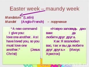 Easter week – maundy week