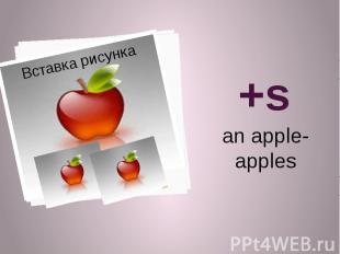 +s an apple-apples