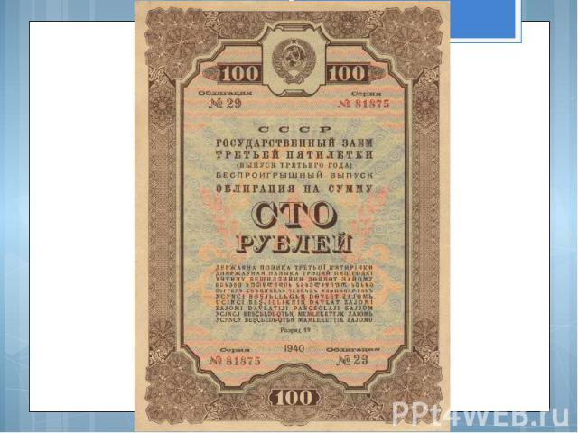 бескупонные облигации федерального займа юлия данилова очень занятая мама