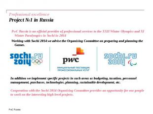 Professional excellence Project №1 in Russia PwC Russia is an official provider