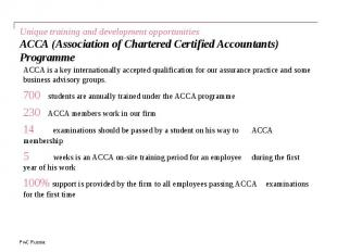 Unique training and development opportunities АССА (Association of Chartered Cer