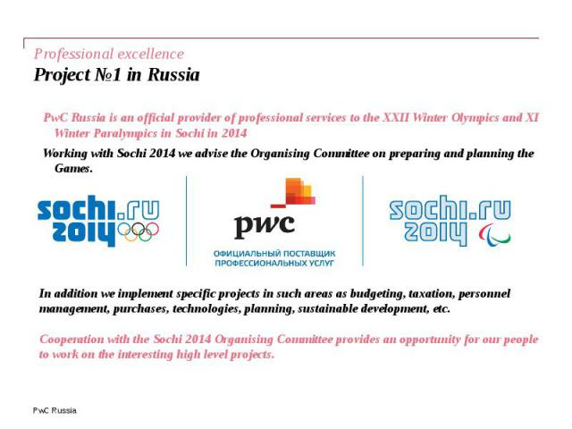 Professional excellence Project №1 in Russia PwC Russia is an official provider of professional services to the XXII Winter Olympics and XI Winter Paralympics in Sochi in 2014 Working with Sochi 2014 we advise the Organising Committee on preparing a…