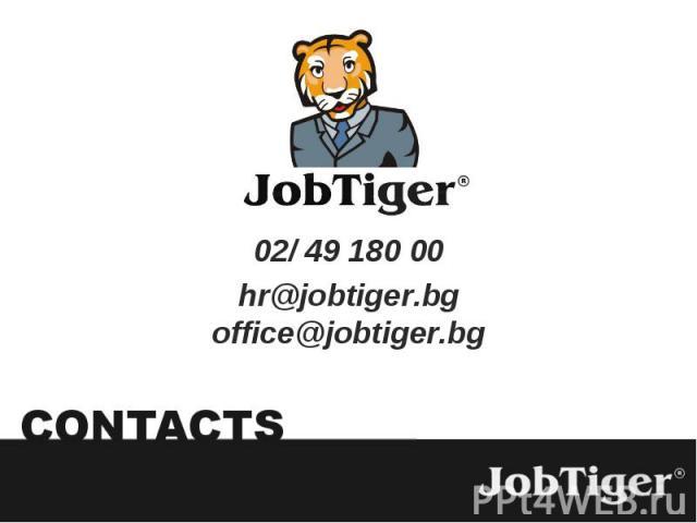 02/ 49 180 00 hr@jobtiger.bg office@jobtiger.bg