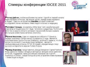 Спикеры конференции IDCEE 2011 Спикеры конференции IDCEE 2011