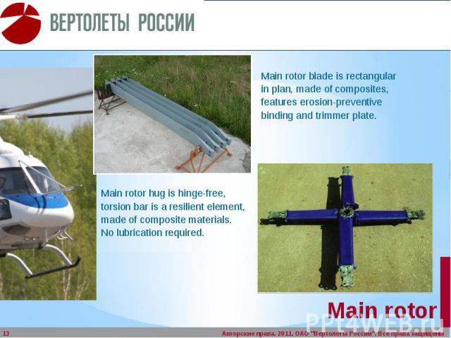 Main rotor