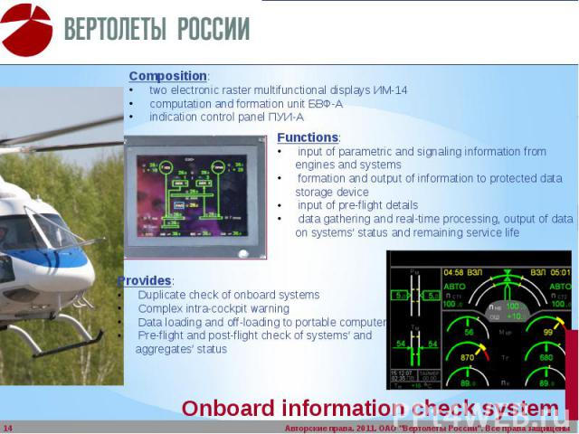 Onboard information check system