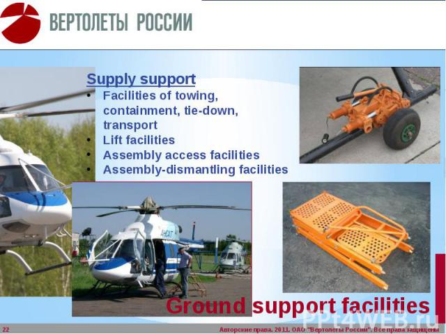 Ground support facilities