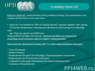 Founding OptoGaN