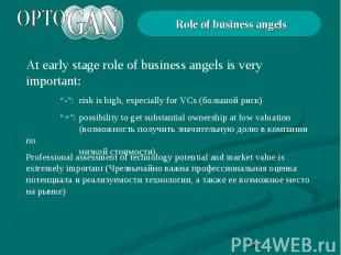 Role of business angels