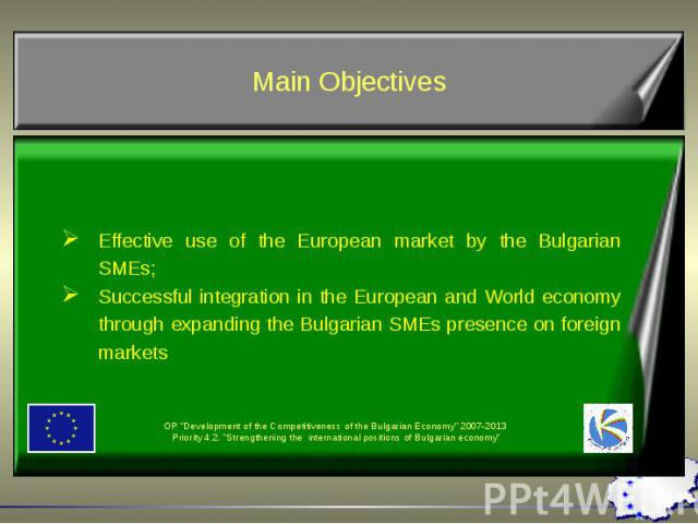 Effective use of the European market by the Bulgarian SMEs; Successful integration in the European and World economy through expanding the Bulgarian SMEs presence on foreign markets
