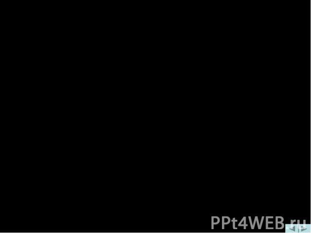 1. Трудовые книжки работников хранятся как бланки строгой отчетности в организации. 1. Трудовые книжки работников хранятся как бланки строгой отчетности в организации. Записи дат в трудовой книжке производятся арабскими цифрами (число и месяц - двуз…