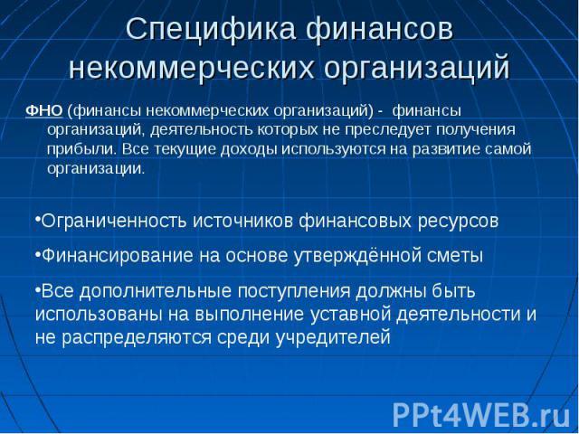 особенности фин учета в казахстане введение Нейрохірургічні операції