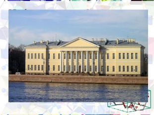 В Петербурге его определили на казенный счет в В Петербурге его определили на ка