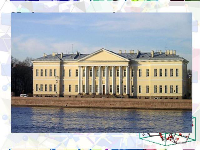В Петербурге его определили на казенный счет в В Петербурге его определили на казенный счет в Академическую гимназию. Хорошо разбираясь в математике, физике и астрономии (благодаря отцу), он, по существу, не имел гуманитарного образования и плохо вл…