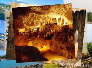 Конечной точкой экскурсии является водопад, который уносит воды подземной реки в