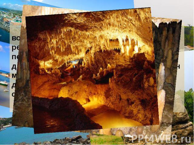Конечной точкой экскурсии является водопад, который уносит воды подземной реки в воронку, ведущую вглубь недр пещеры. Возраст этих пещер – более двадцати тысяч лет. Недалеко расположен музей, где выставлены предметы быта древних индейцев, и сувенирн…