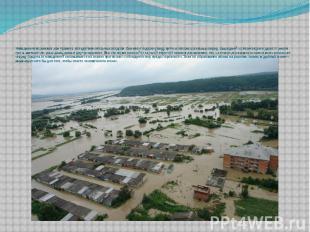 Наводнения возникают ,как правило, вследствие обильных осадков. Они несут в доли