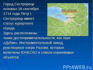 Город Сестрорецк Город Сестрорецк основал 18 сентября 1714 года Петр I. Сестроре