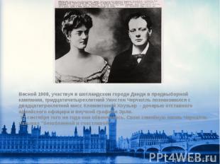 Весной 1908, участвуя в шотландском городе Данди в предвыборной кампании, тридца