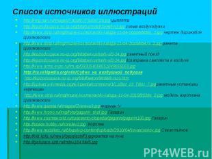 http://img.rian.ru/images/7910/87/79108729.jpg цыплята http://img.rian.ru/images