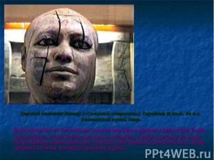 Царский сановник Каапер («Сельский староста»). Середина III тыс. до н.э. Египетс