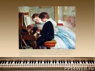 Семья Римских-Корсаковых была музыкальной. И у Ники, как ласково его называли ро