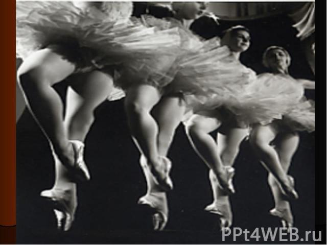 Вспомните кто автор музыки и в каком балете она звучит?