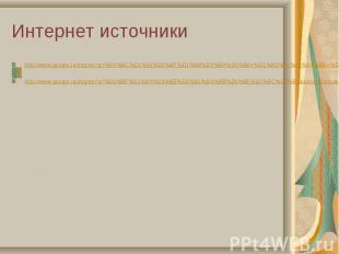 http://www.google.ru/imgres?q=%D0%BC%D1%83%D0%B7%D1%8B%D0%BA%D0%B0+%D1%8D%D1%82%