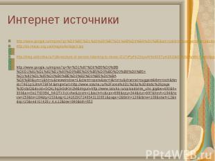 http://www.google.ru/imgres?q=%D0%BC%D1%83%D0%B7%D1%8B%D0%BA%D0%B0&um=1&