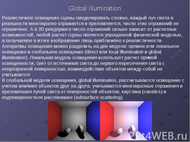 Global Illumination