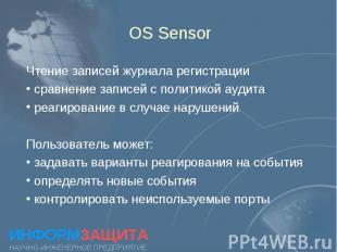 OS Sensor