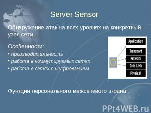 Server Sensor