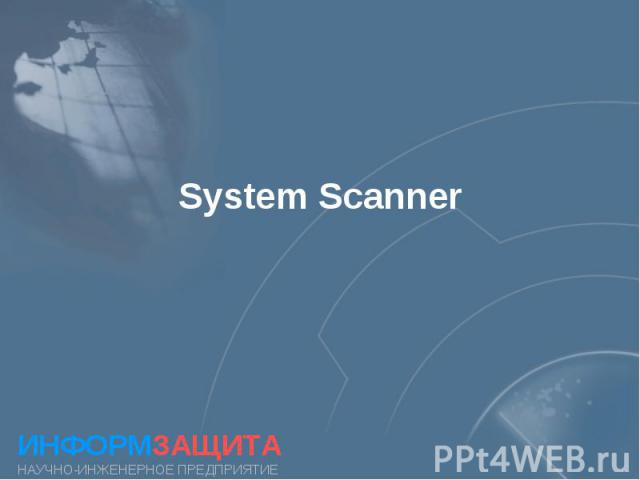 System Scanner