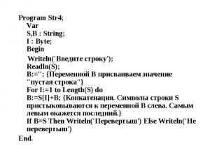 Program Str4; Var S,B : String; I : Byte; Begin Program Str4; Var S,B : String;