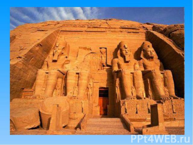 Храм состоит из 2х сооружений: Большого храма( посвящен Рамсесу II, Амону, Ра, Птаху); Малый храм ( в честь богини Хатхор). Храм состоит из 2х сооружений: Большого храма( посвящен Рамсесу II, Амону, Ра, Птаху); Малый храм ( в честь богини Хатхор).
