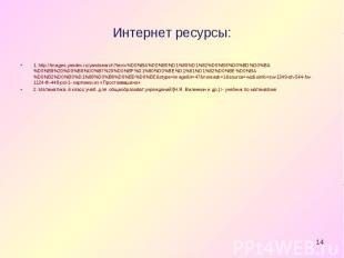 1. http://images.yandex.ru/yandsearch?text=%D0%BA%D0%B0%D1%80%D1%82%D0%B8%D0%BD%