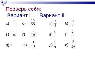 а) б) а) б) в) г) д) 1 е)