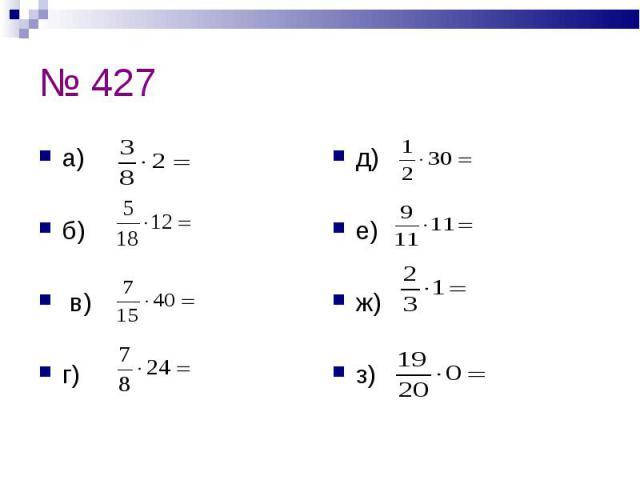 а) а) б) в) г)
