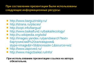 http://www.barguzinskiy.ru/ http://www.barguzinskiy.ru/ http://strana.ru/places/