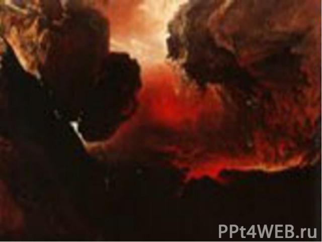 У каждого из народов мира есть миф о сотворении мира. У каждого из народов мира есть миф о сотворении мира. Помните, из чего возник мир в религии древних греков? Мир (как и боги) возник сам собой из безграничного, вечного, темного Хаоса.