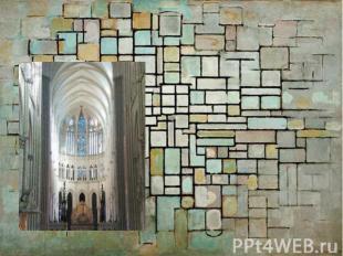 Собор Нотр-Дам в Амьене, нач.XII-XIVвв.,Франция, Амьен Внутри храма находится ко