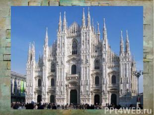 Миланский собор, 1386 - XVв., достр. в XIXв. Самый большой по площади (длина 158