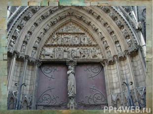 Собор Нотр-Дам в Париже, 1163 - нач.XIV века В храм ведут три входа-портала, обр