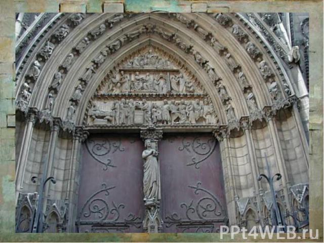 Собор Нотр-Дам в Париже, 1163 - нач.XIV века В храм ведут три входа-портала, обрамленных уходящими в глубину арками, над ними находятся ниши со статуями библейских царей и французских королей. Это было самое большое здание того времени - 5 нефная ба…