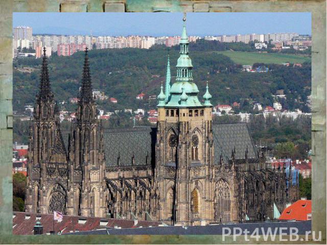 Собор Святого Витта, 1344-1420. Чехия, Прага
