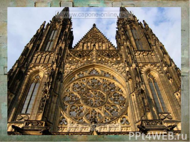 Собор Святого Витта, 1344-1420. Чехия, Прага Собор Святого Вита – выдающееся произведение не только чешской, но и западно-европейской архитектуры. Он является духовной, художественной и национально-исторической святыней Чехии: здесь погребены чешски…