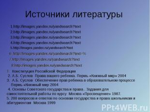 1.http://images.yandex.ru/yandsearch?text 1.http://images.yandex.ru/yandsearch?t